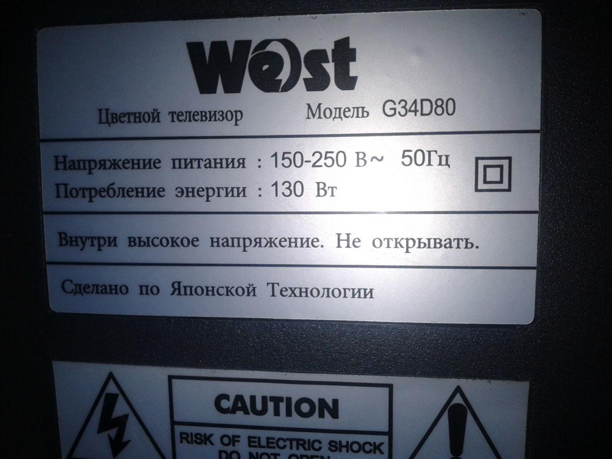 Фото 3 - Продам телевизор West G34D80. Диагональ 82 см