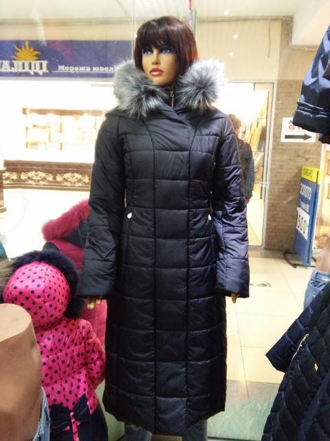 Фото - зимнее женское пальто до 58 размера