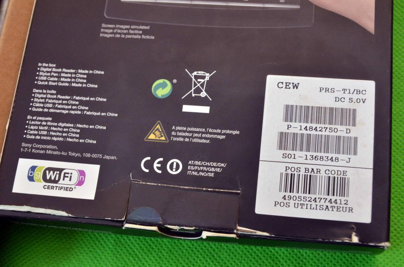 Фото 7 - Электронная Книга Sony PRS-T1 E-Ink Pearl Как новая. На подарок