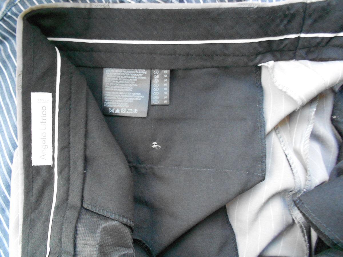 Фото 3 - брюки Angelo Litrico размер 56