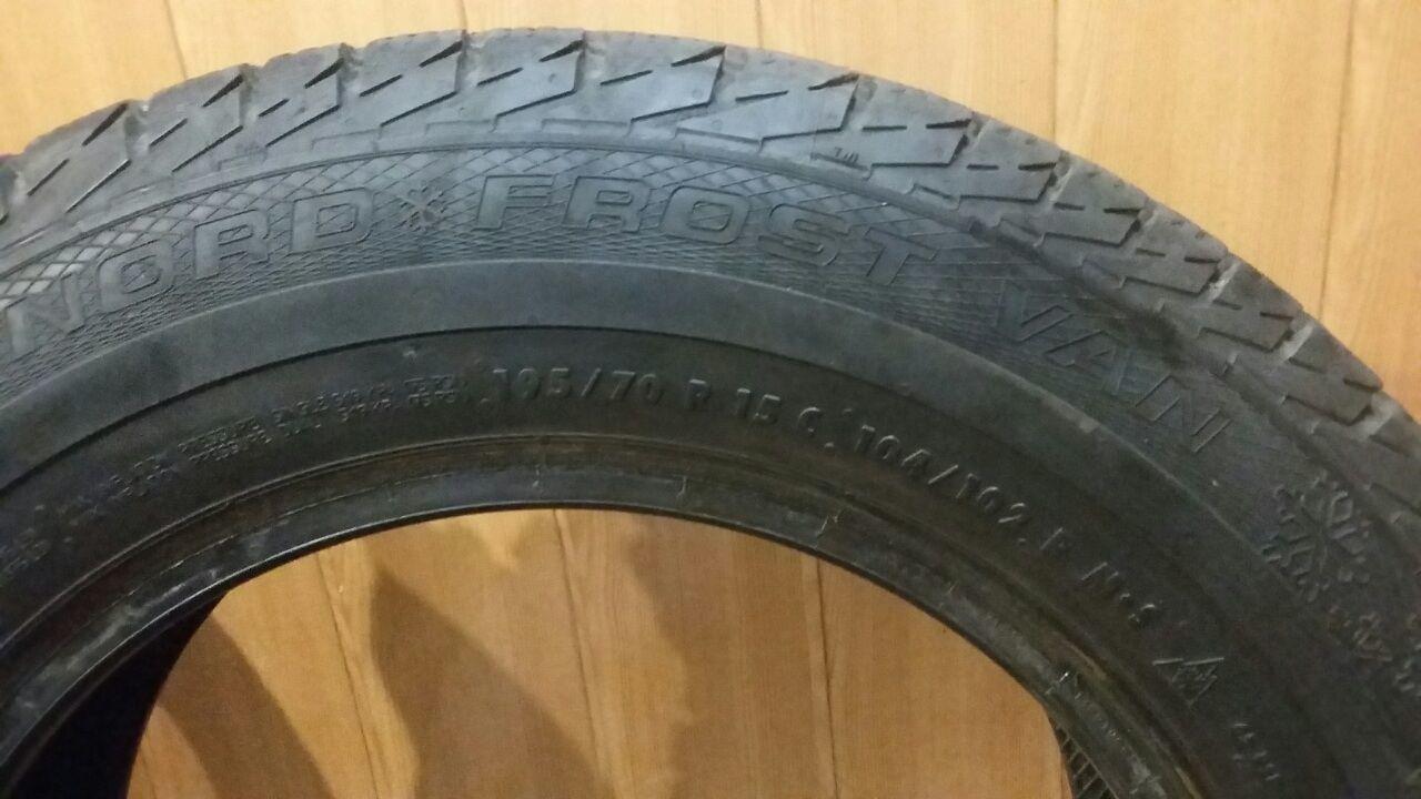 Фото 4 - Продам шины Gislawet зима 2014 года