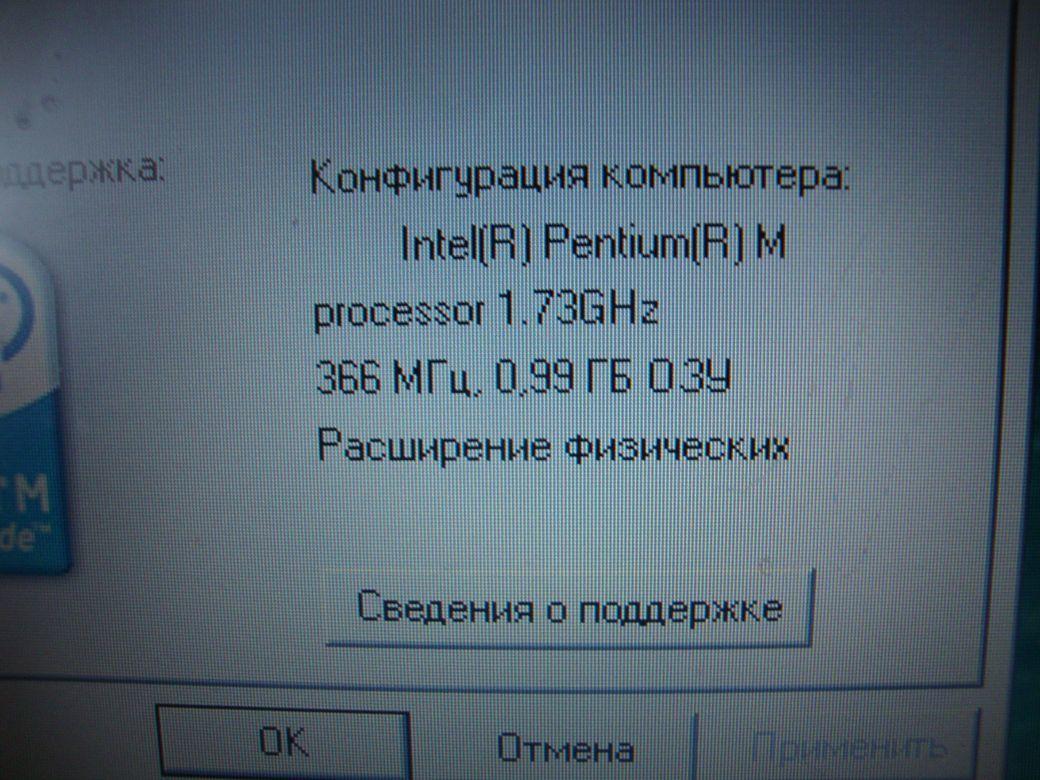Фото 4 - Ноутбук HP Compaq nx6110