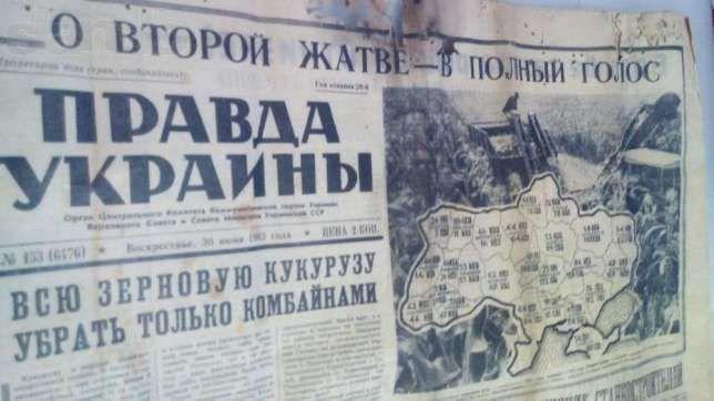 Фото - Газеты 1961,1963,1965 годы