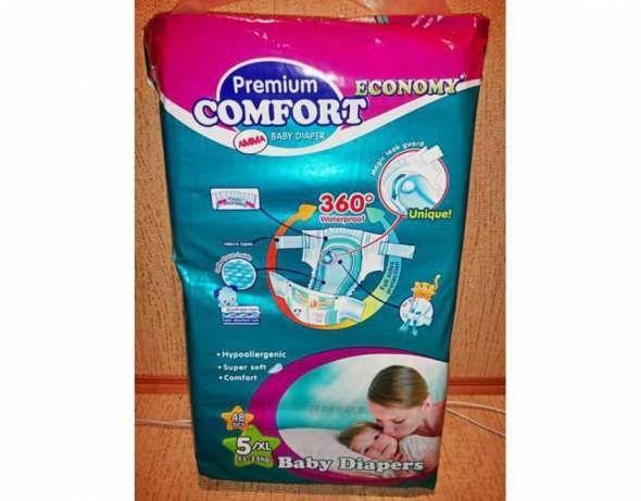 Фото 10 - Подгузники АММА Premium Comfort