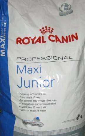 Фото - Роял канин макси юниор профессиональный 20 кг. Royal canin maxi junior
