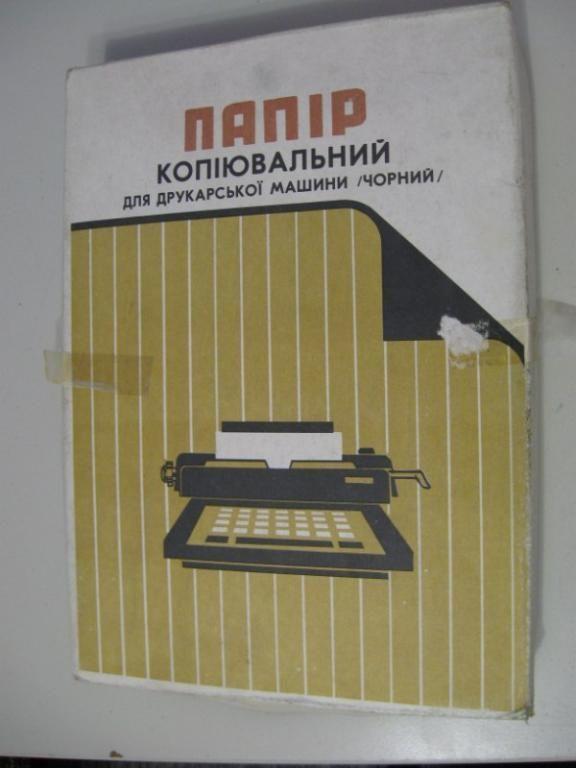 Фото - Копирка для печатной машинки 100 листов