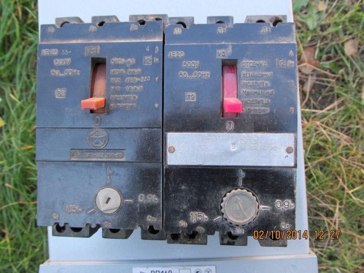 Фото 3 - Продам Выключатель автоматический А3114,АЕ,ВА,АК,АР,АП,АТОО