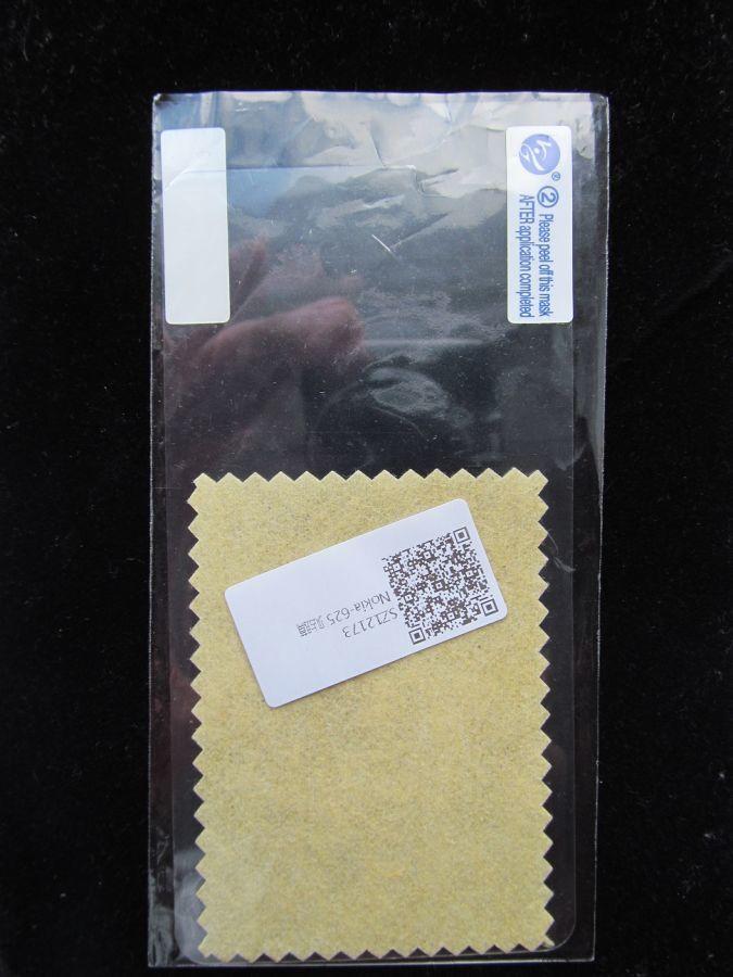 Фото 2 - Защитная пленка для Nokia Lumia 625