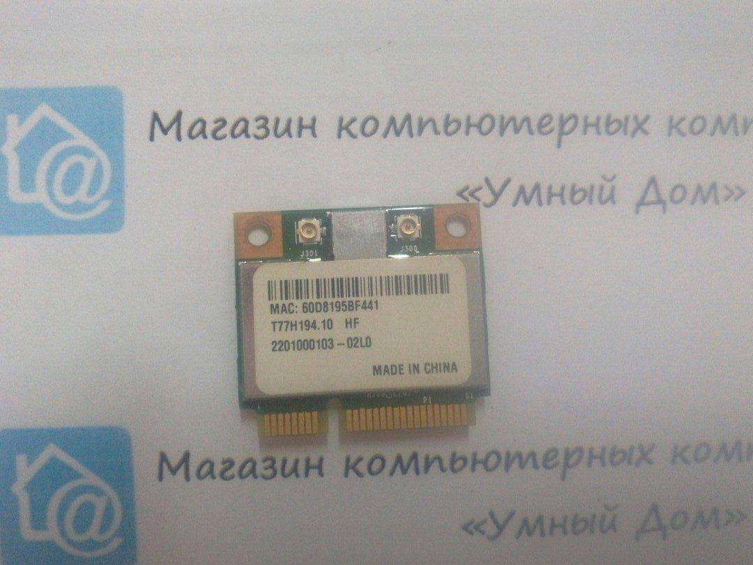 Фото - Wi-Fi адаптер Broadcom BCM94313HMG2L