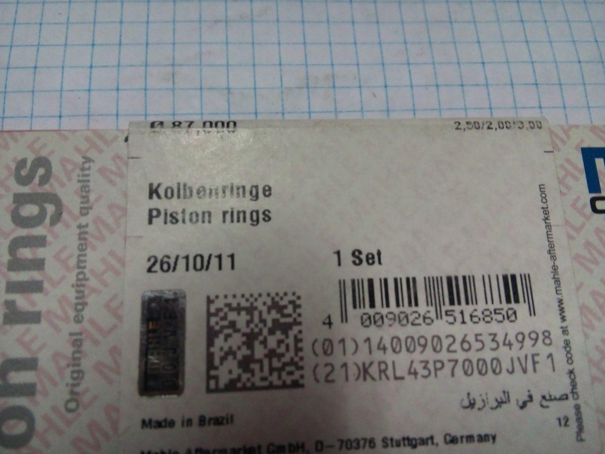 Фото 2 - Кольца поршневые Mercedes OM601-606 Mahle 00293N0