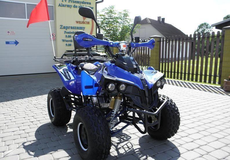Фото - Квадроцикл Avantis Hunter 8
