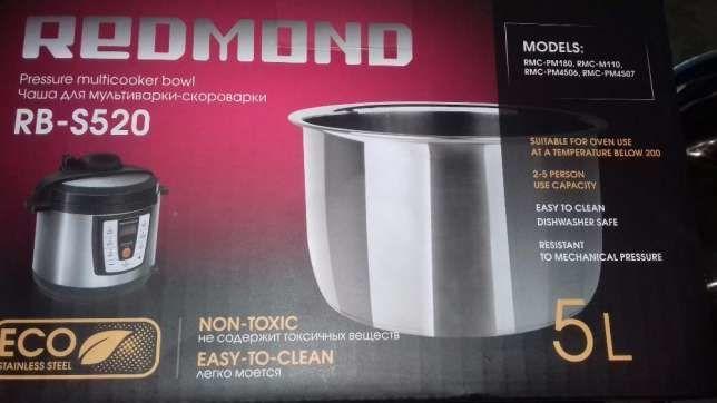 Фото 4 - Продам чашу кастрюлю для мультиварки Redmond 4506, 4507, 180, 110,190