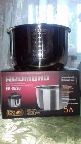 Фото 6 - Продам чашу кастрюлю для мультиварки Redmond 4506, 4507, 180, 110,190
