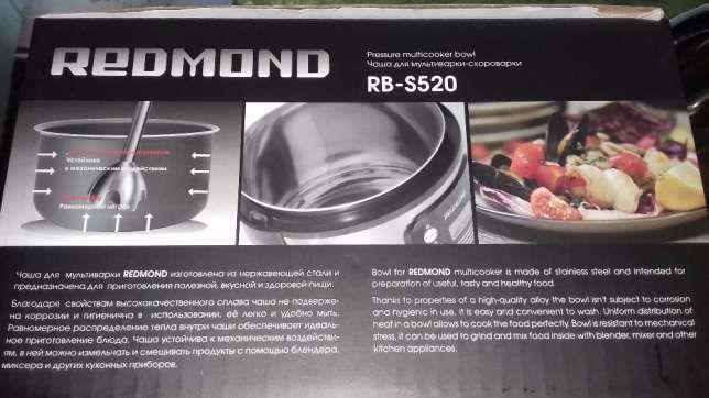 Фото 5 - Продам чашу кастрюлю для мультиварки Redmond 4506, 4507, 180, 110,190