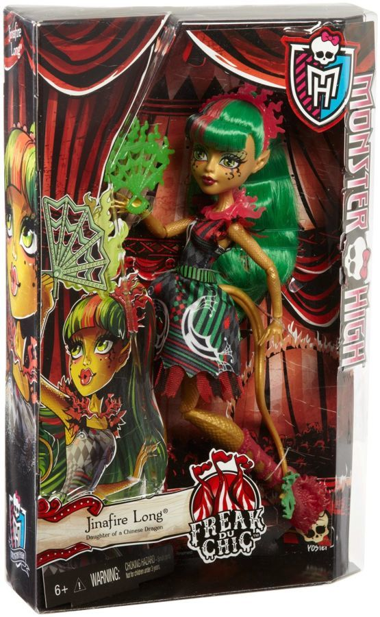 Фото 6 - Monster high freak du chic Jinafire Long