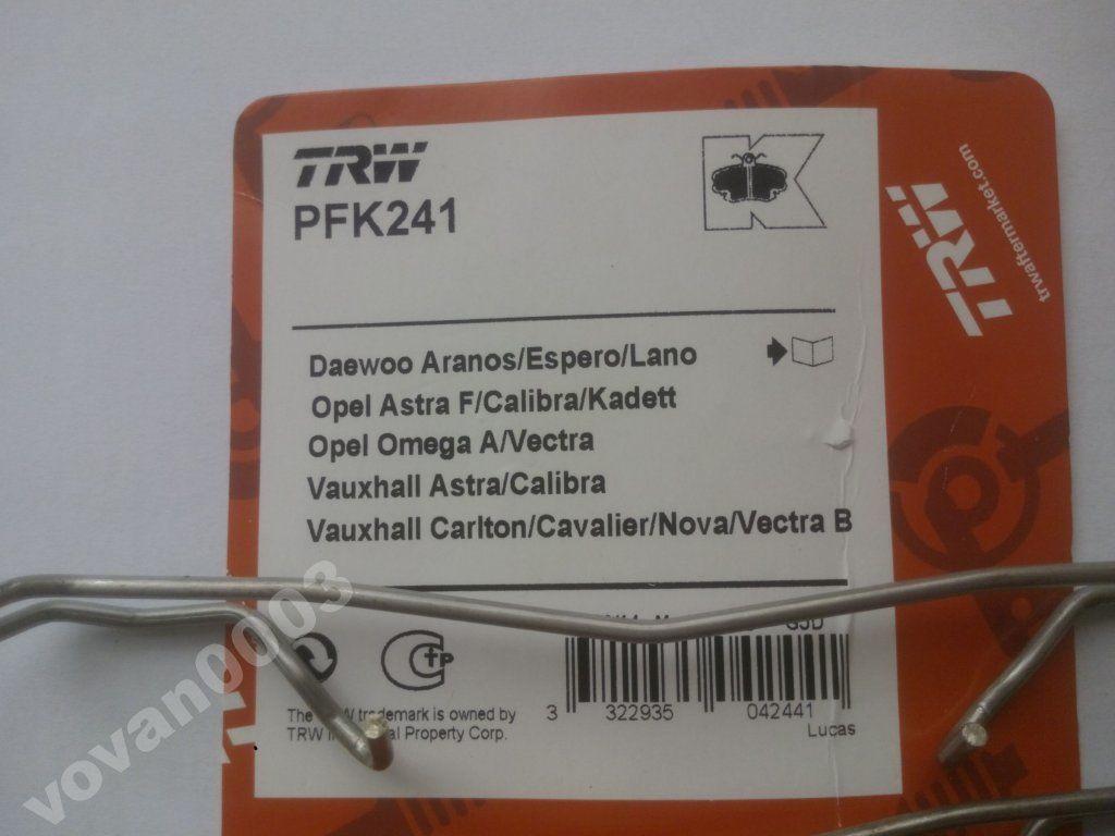 Фото 2 - Пружины суппорта TRW PFK 241  Ланос Lanos