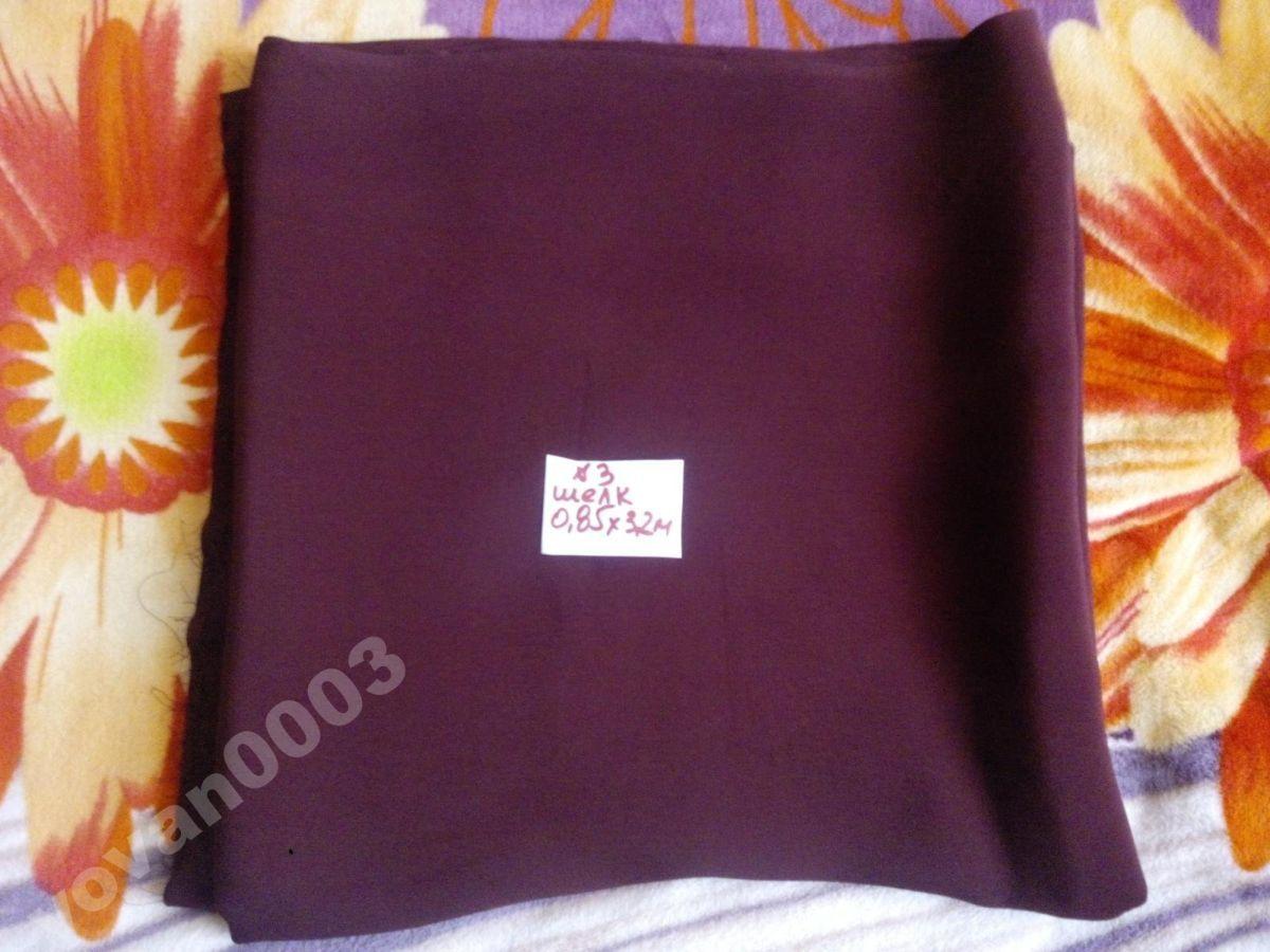 Фото - Ткань бордовая шелк (3)
