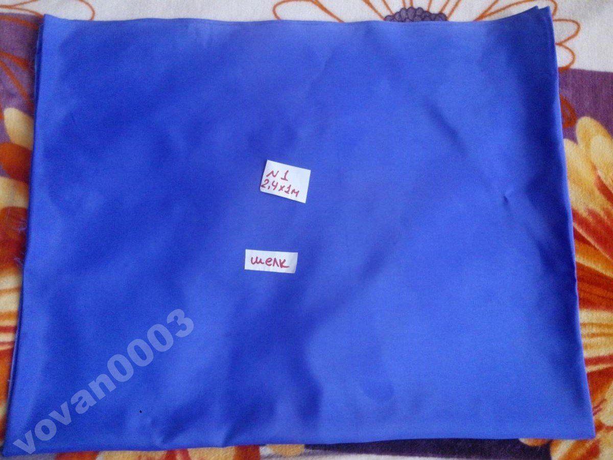 Фото - Ткань голубая шелк (1)