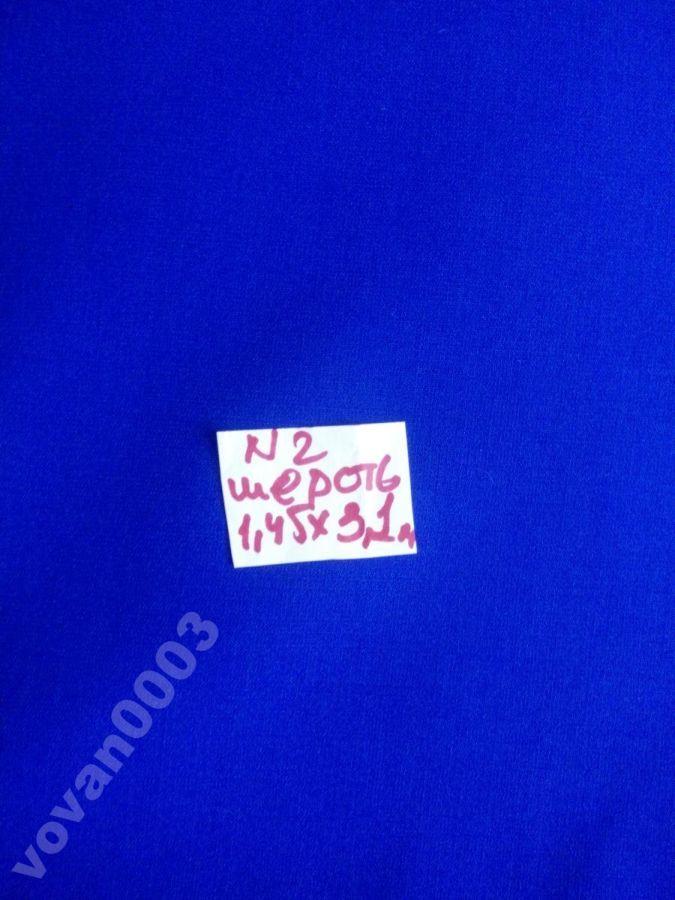Фото 4 - Ткань голубая шелк (1)
