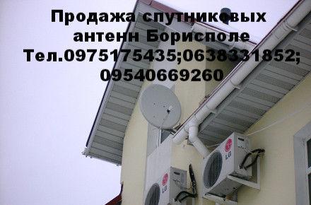 Фото - Продажа спутникового ТВ для дома и дачи .