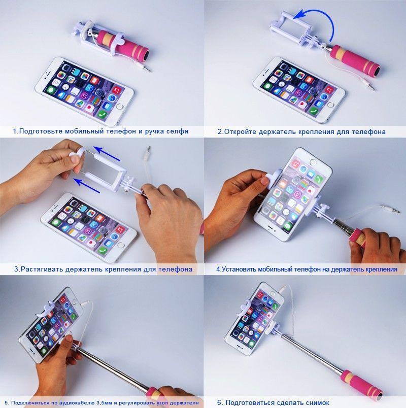 Фото 10 - Селфи палка 5 Цветов selfie stick mini монопод для телефонов iphone