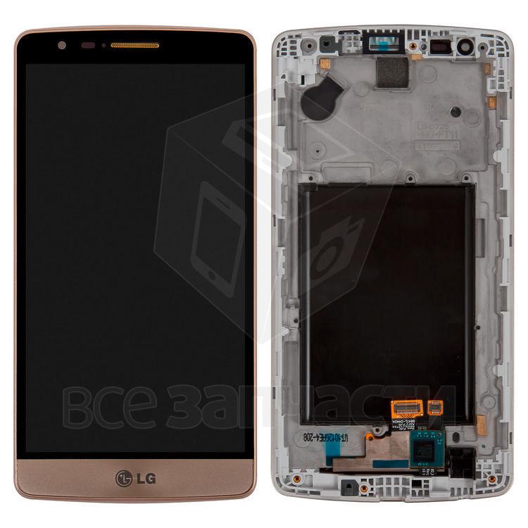 Фото - Дисплейный модуль LG G3s D724, золотистый,  с передней панелью