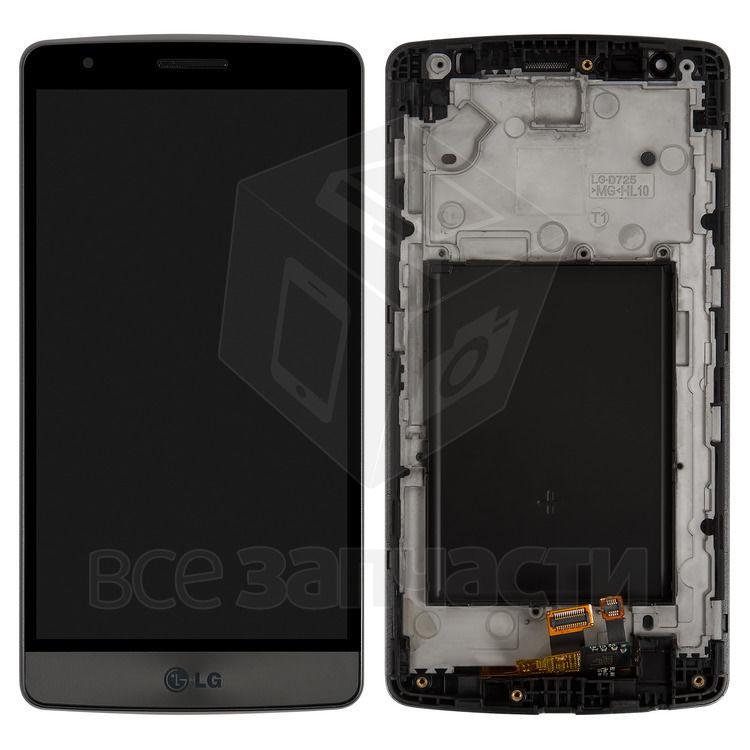 Фото - Дисплейный модуль LG G3s D724, серый, с передней панелью