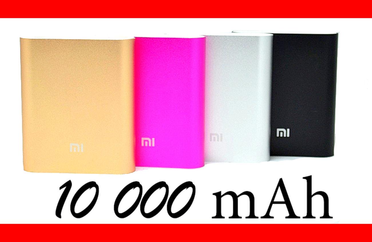 Фото - Портативный аккумулятор Power bank Xiaomi 10400 mAh 4 цветов