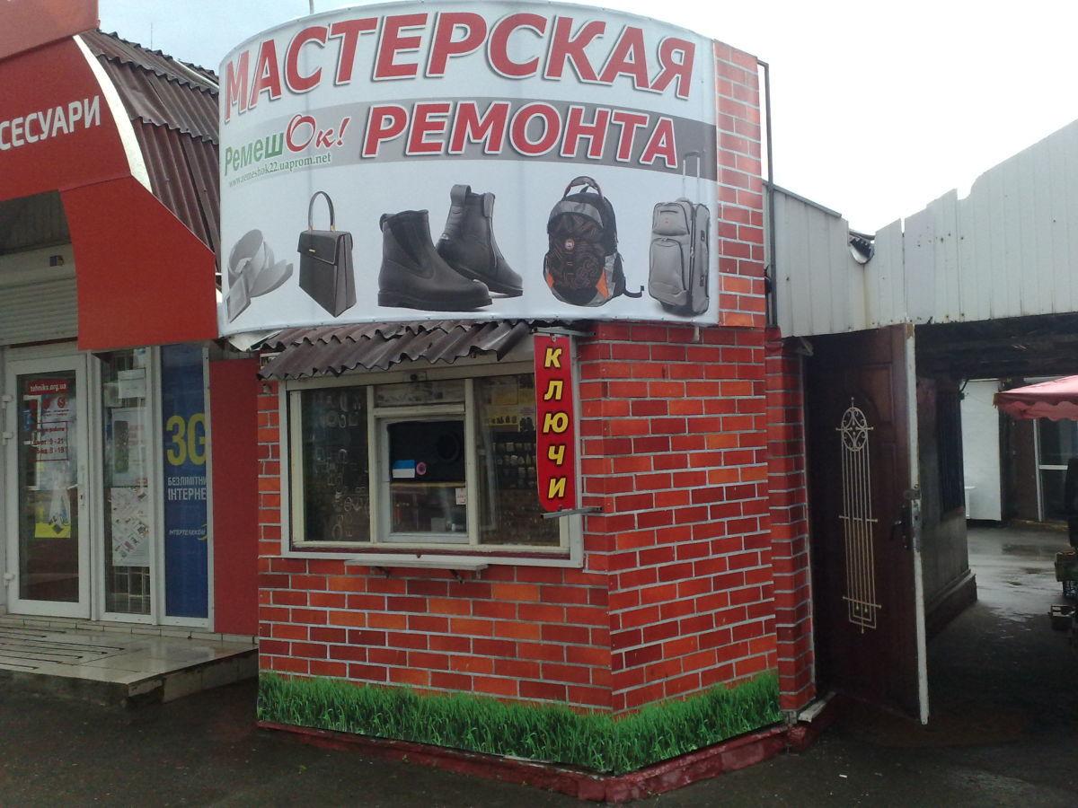 Фото - Ремонт Любых Чемоданов .Гарантия,Опыт работы .Звоните 10.00-18.00