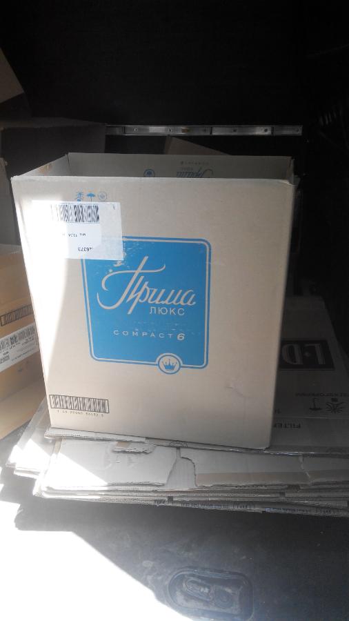 Фото 2 - Продам сигаретный ящик. Упаковочная тара