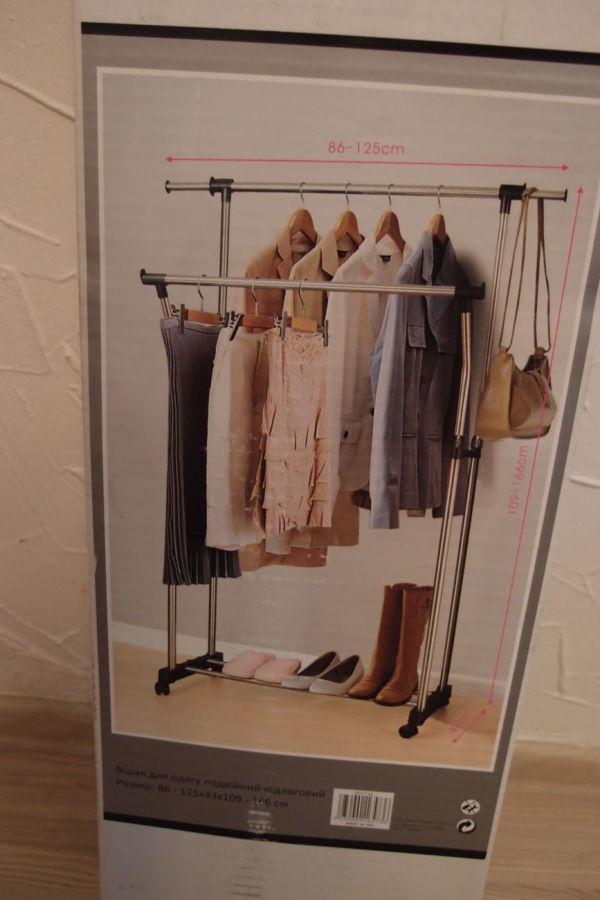 вешалка для одежды,стойка на 2 перекладины