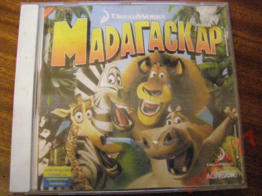 Фото - Игра Мадагаскар