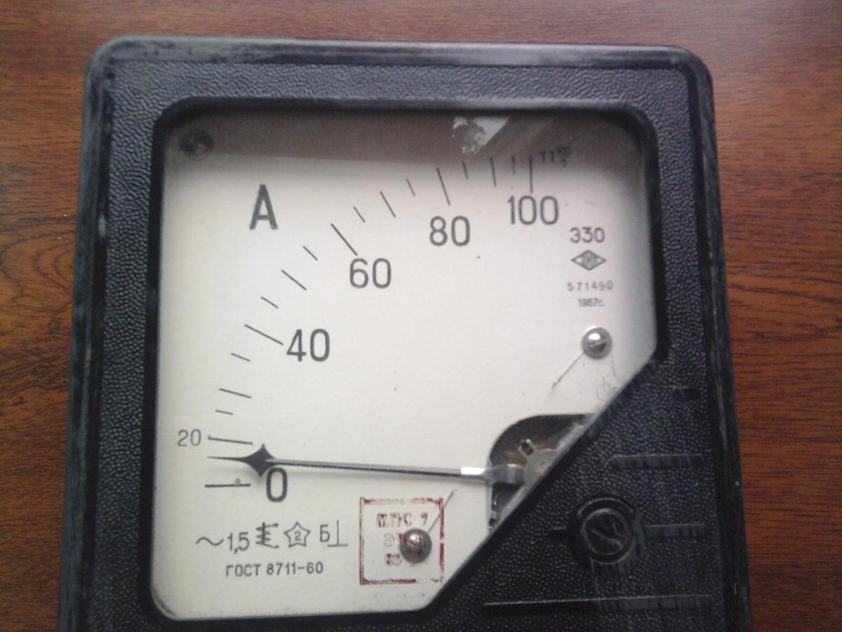 Фото 3 - Продам амперметр Э30 переменного тока. производцтво СССР