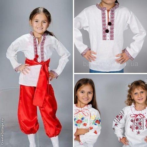 Фото 6 - костюмы овощей и фруктов, украинские костюмы
