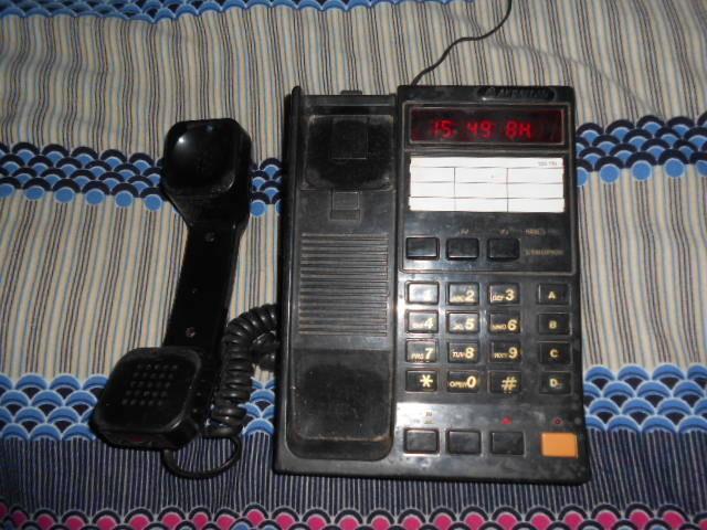 Фото - Многофункциональный  телефон с автоматическим определителе