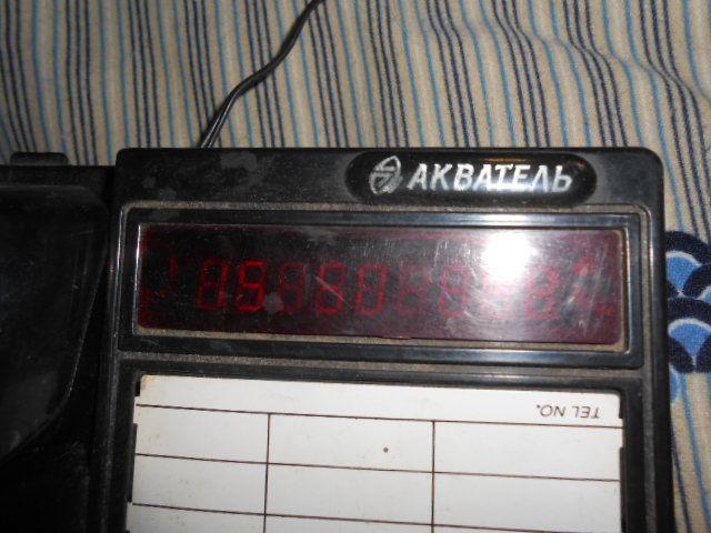 Фото 3 - Многофункциональный  телефон с автоматическим определителе