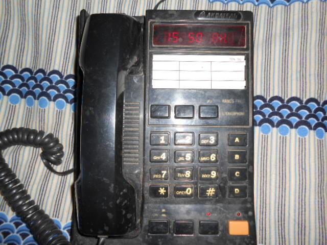Фото 6 - Многофункциональный  телефон с автоматическим определителе
