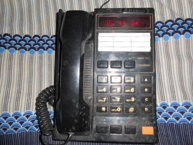 Фото 2 - Многофункциональный  телефон с автоматическим определителе