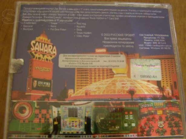 Фото 2 - Игра Paradice Casino