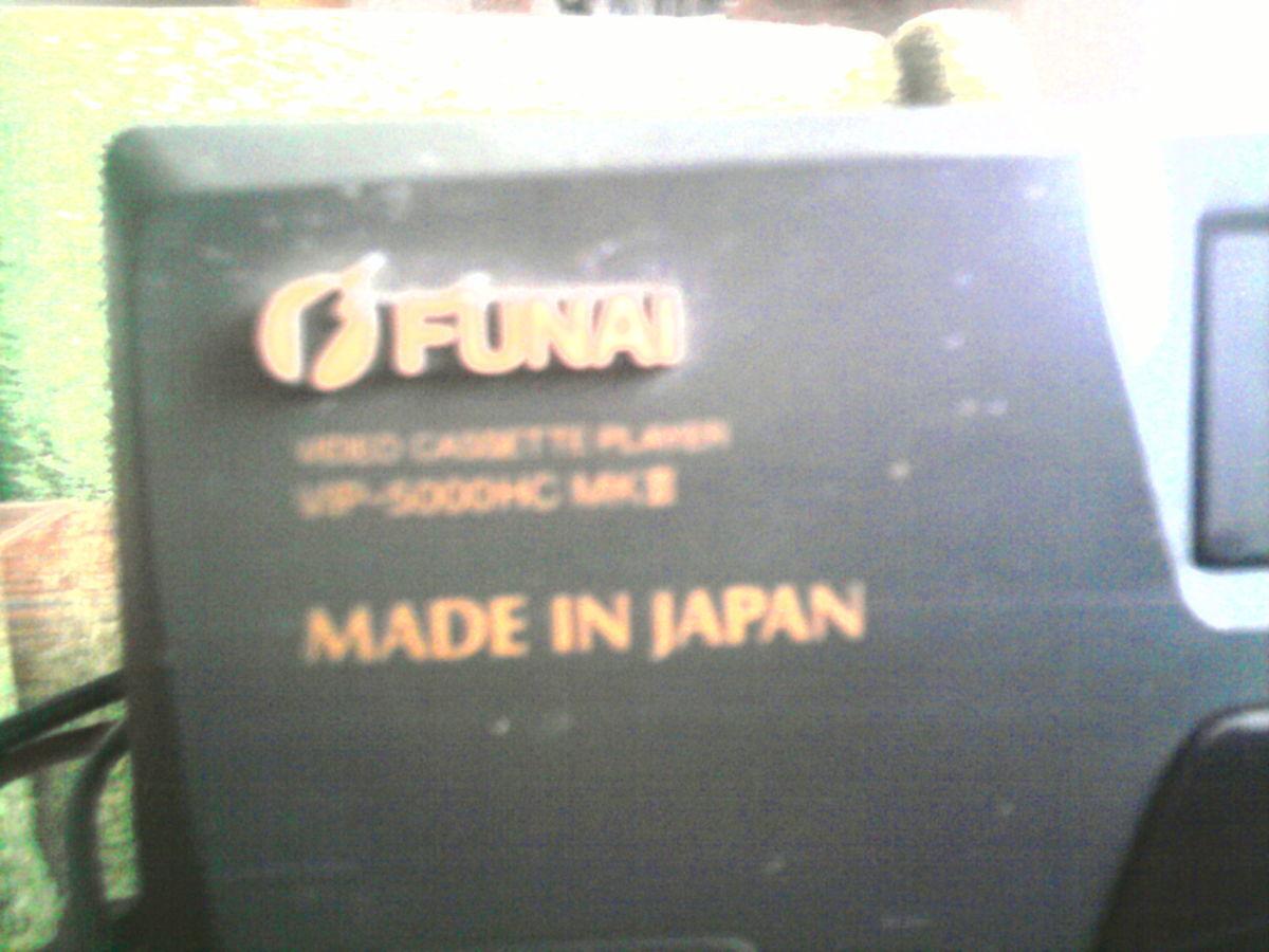 Фото 6 - Продаю видио магнитофон Японский