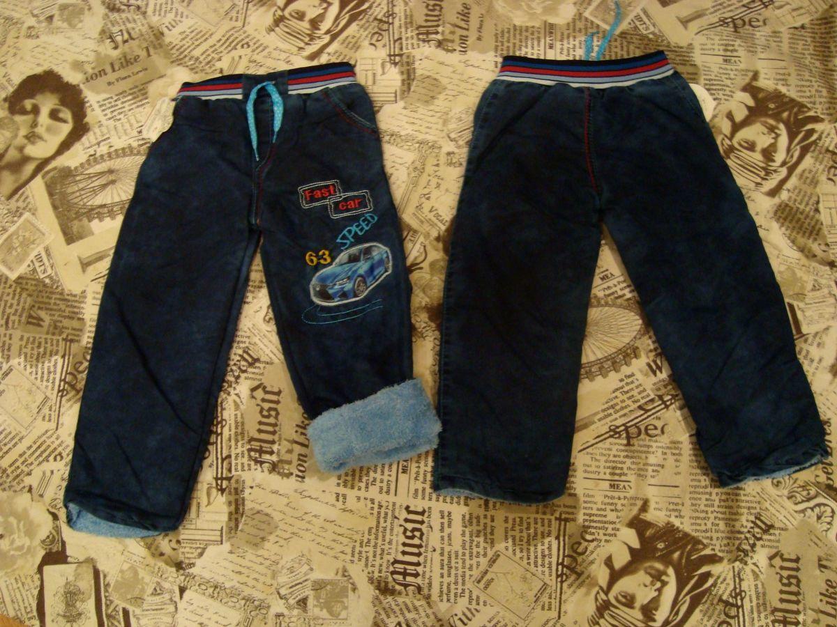 Фото 2 - Турецкие теплые джинсы на мальчика Aynur на травке без манжета.