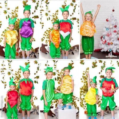 Фото 5 - костюм овощей и фруктов к празднику золотой осени