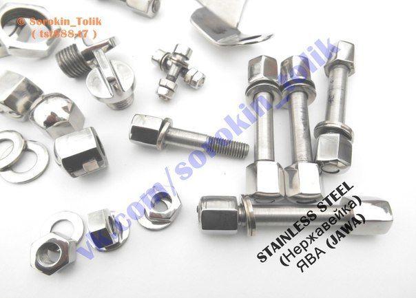 Фото 4 - Нержавейка ( stainless steel ) ЯВА | JAWA 12V,6V,350,638,634,CZ,ЧЕЗЕТ