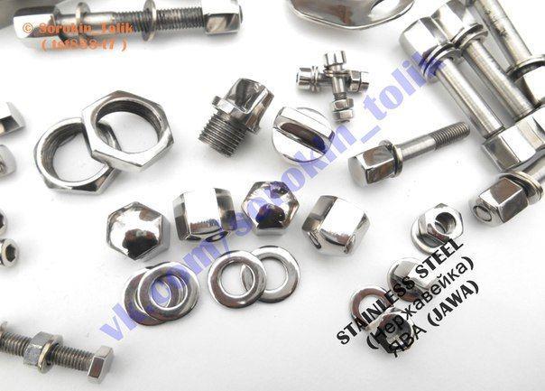Фото 3 - Нержавейка ( stainless steel ) ЯВА | JAWA 12V,6V,350,638,634,CZ,ЧЕЗЕТ