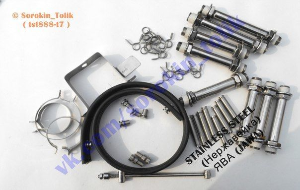 Фото - Нержавейка ( stainless steel ) ЯВА | JAWA 12V,6V,350,638,634,CZ,ЧЕЗЕТ