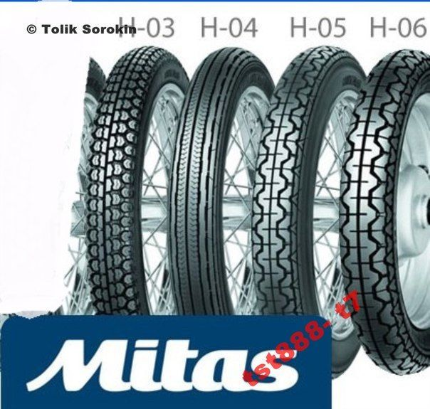 Фото 10 - Резина,скат,шина,покрышка ЯВА/JAWA MITAS-МИТАС [R-18,16] Made in Чехия