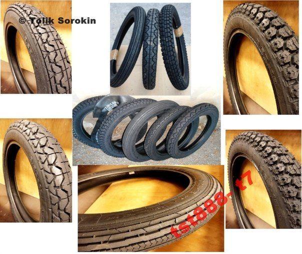 Фото 9 - Резина,скат,шина,покрышка ЯВА/JAWA MITAS-МИТАС [R-18,16] Made in Чехия