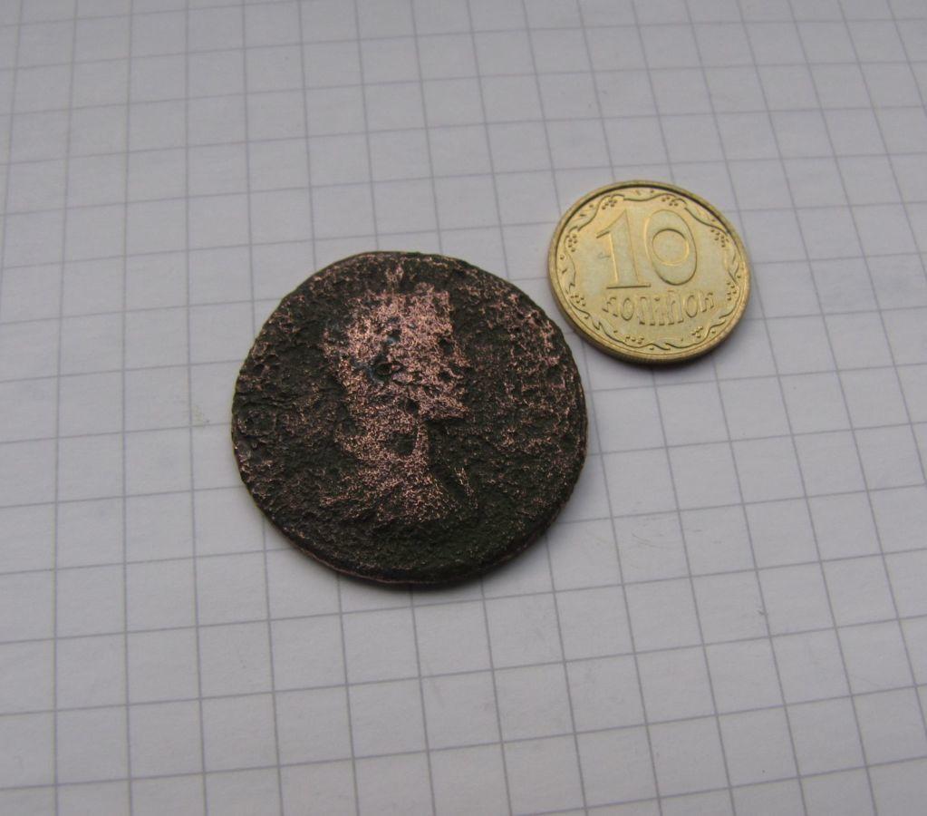 Фото - Большая монета Древнего Рима - АС императора Каракаллы