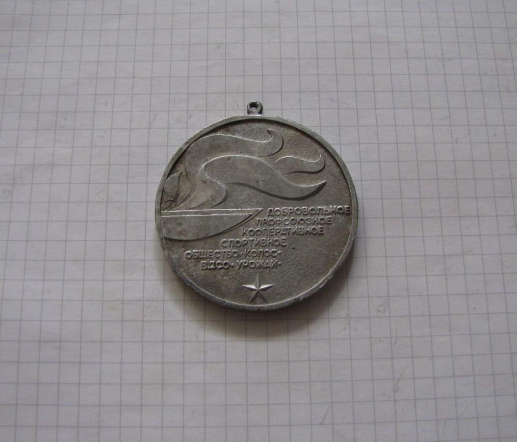 Фото - Редкая советская настольная медаль