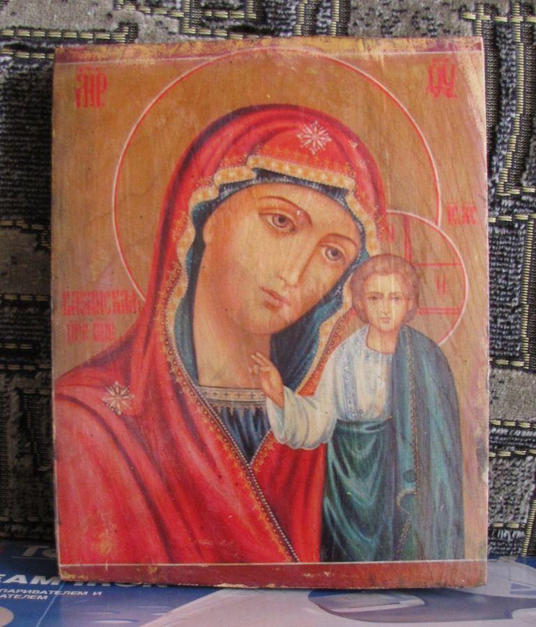 Фото - Чудотворная Икона Казанской Пресвятой Богородицы